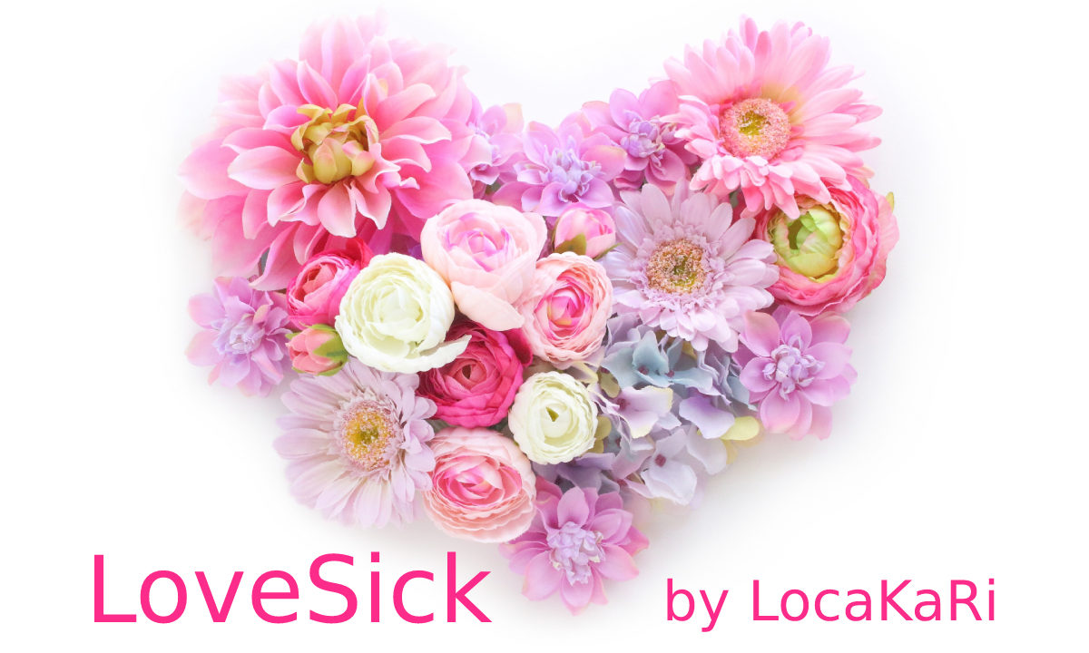 姉妹アイドルユニット「LocaKaRi(ロキャカリ)」オリジナル楽曲「LoveSick」一部公開