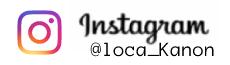 姉妹アイドルユニットLocaKaRi(ロキャカリ)Kanon Instagram