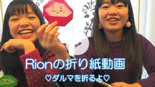 姉妹アイドルユニット「LocaKaRi」 | LocaKaRiの動画一覧サムネイル