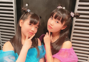 IDOL RAW 34 新春SP(かぐや風衣装)