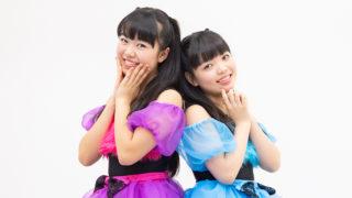 姉妹アイドルユニット「LocaKaRi」 | LocaKaRiのアイドルブログ、ライブ、イベント情報